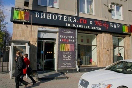 Сдам помещение 160 кв.м на Ленинском пр-те