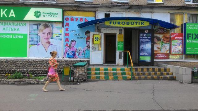 Сдам помещение метро Перово