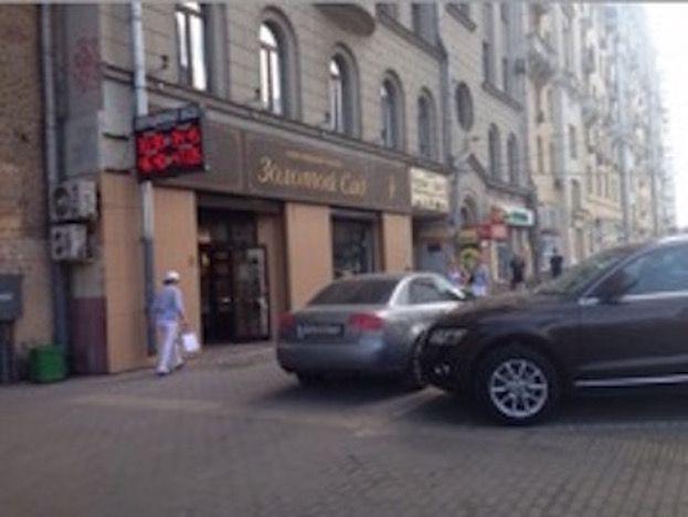 Торговое помещение, 120 кв.м на ст.м Маяковская