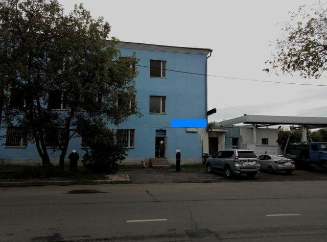 Аренда. М. Печатники отдельно стоящего здания 720кв.м. +0.7 Га
