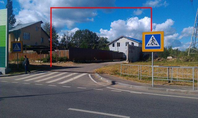 АРЕНДА - ПРОДАЖА  327м2 ОДИНЦОВО  Можайское ш. село Акулово 5 минут пешком от ж/д станции ОСЗ 327 м2 + 15 соток  кательня