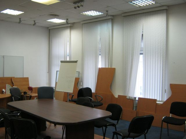 Аренда офиса на Арбате