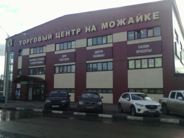 Сдается торговое помещение площадью от 15 до 70 кв.м