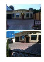 Продаётся отдельно стоящее здание 550 кв.м. свободного назначения (аптека, торговля, услуги, гостиница и другие)