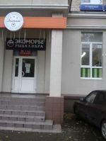 Сдам в аренду нежилое помещение во Внуково