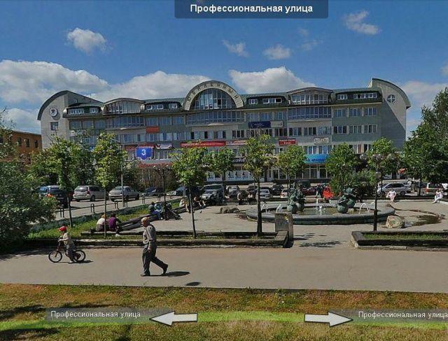 Магазин 1000 кв.м. в центре города Дмитров (Подмосковье).