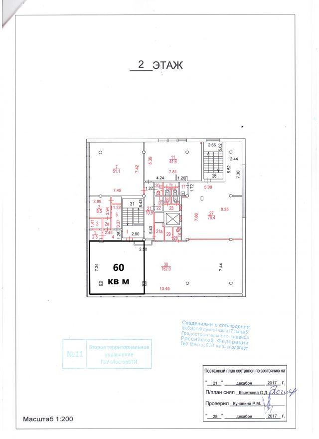 В Строгино сдается торговая площадь 174 кв.м